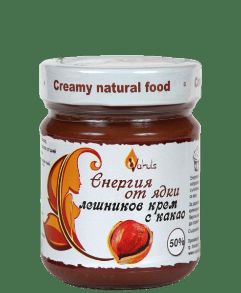 Лешников Крем с Какао - Valnuts - Енергия от ядки - 200 гр.